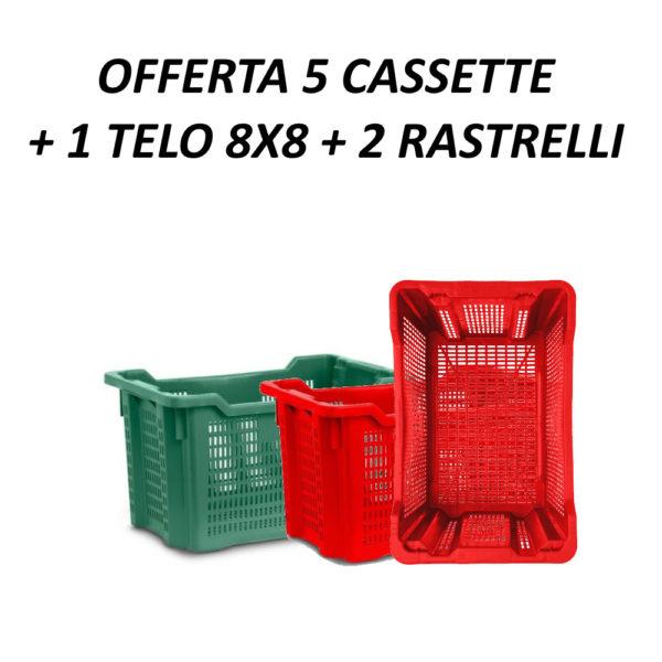 OFFERTA 5 CASSETTE + 1 TELO LIGHT APERTO 8x8 + 2 RASTRELLI